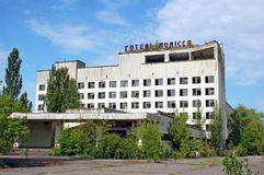 Lost and abandoned city Pripyat, Chernobyl region. 25 years after nuclear catastrophe stock image