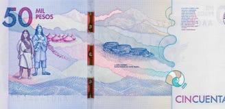 Lost City Ciudad Perdida on Colombia 50000 peso 2016 banknot. E closeup macro, Colombian money close up Royalty Free Stock Images