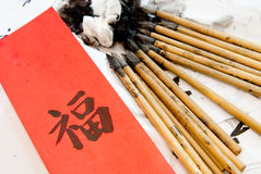 "A lot of paintbrushes after wrote ""Fu. A lot of paintbrushes after wrote Fu that good fortune before will start chinese new year Royalty Free Stock Images"