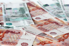 A lot of russian paper money Stock Images