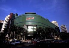 Lot 10 Shopping Complex, Kuala Lumpur, Malaysia Royalty Free Stock Photography