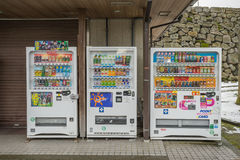 Lot of type of drink with Vending machines. TOYAMA, JAPAN - FEB 13, 2017: Lot of drink with Vending machines in front of Toyama castle in Toyama city, Japan Stock Images