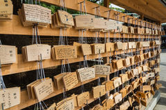 Lot of Wooden Wishing Plaques at Ueno shrine Tokyo Royalty Free Stock Images