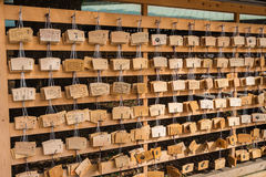 Lot of Wooden Wishing Plaques at Ueno shrine Tokyo Royalty Free Stock Photo
