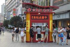 Loterie d'assistance sociale de la Chine images libres de droits