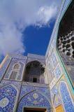 lotf Naghsh-i Jahan广场的,伊斯法罕,伊朗阿拉・ Mosque回教族长 库存照片