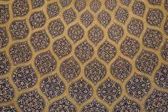 Lotfollah清真寺圆顶的内部在伊斯法罕,伊朗 免版税图库摄影