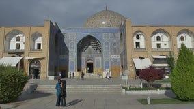 Lotfollah moské Isfahan på solnedgången stock video
