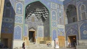 Lotfollah Mosque entrance Isfahan stock footage