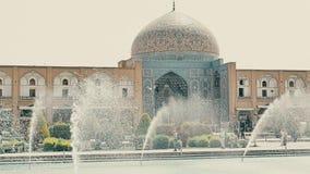 Lotfollah Mosque Isfahan stock video