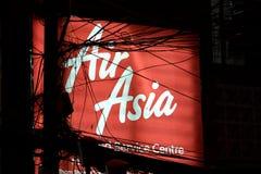 Lotniczy Azja Fotografia Stock