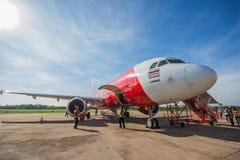 Lotniczy Azja Obrazy Stock