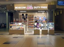 lotniskowego domodedovo Moscow opłacony parking Wewnętrzny widok międzynarodowy terminal Fotografia Royalty Free