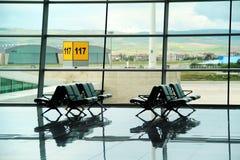 Lotniskowi odjazdy Śmiertelnie fotografia royalty free