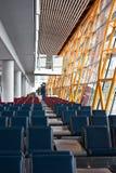 lotniskowy Beijing Zdjęcie Stock