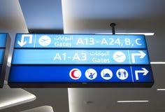 Lotniskowy bramy deski znak Obrazy Royalty Free