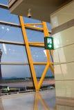 lotniskowy hol Obraz Royalty Free