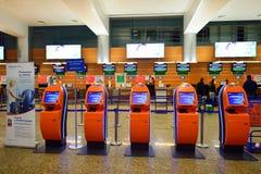 lotniskowy międzynarodowy Sheremetyevo Zdjęcia Stock