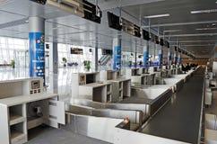 lotniskowy międzynarodowy Lviv Zdjęcia Stock