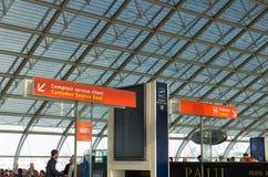 Lotniskowy Terminal Zdjęcie Stock