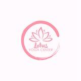 Lotosowego kwiatu joga piękna centrum loga Wektorowy projekt ilustracji
