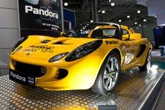 lotosowy sportcar kolor żółty zdjęcie royalty free