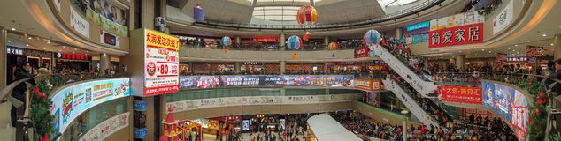 Lots of consumers visiting a big shopping Mall on the new year holiday. Zhongshan China Jan 1,2019:Lots of consumers visiting a big shopping Mall on the new year royalty free stock photo