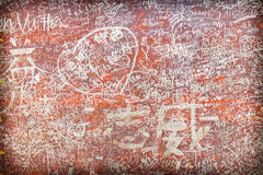 Lots of Love Carvings Initials Symbols. Tags on Old Wall Stock Photo