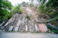 Lots of poems at Seven-star Crags Scenic Area. Zhaoqing, DEC 30: Lots of poems at Seven-star Crags Scenic Area on DEC 30, 2018 at Zhaoqing, China stock images