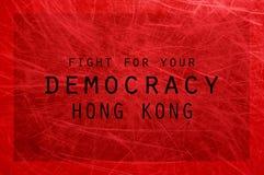 Lotta per il manifesto di Hong Kong di democrazia Fotografia Stock Libera da Diritti
