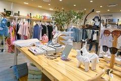 Lotte百货商店的一家商店 库存照片