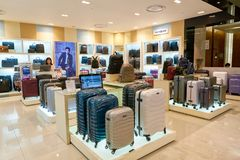 Lotte Department Store Lizenzfreie Stockfotografie