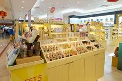 Lotte Department Store Lizenzfreie Stockfotos