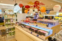 Lotte Department Store Stockfoto