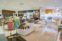 Lotte Department Store Stockfotografie
