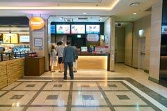 Lotte Department Store Lizenzfreie Stockbilder