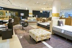 Lotte Department Store Stockfotos