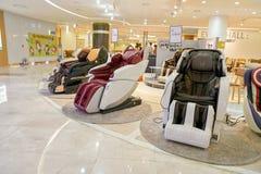 Lotte Department Store royaltyfri foto