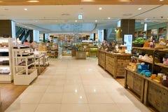Lotte Department Store Imagen de archivo libre de regalías