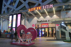 Lotte Fitin shooping mall Seoul South Korea Stock Images