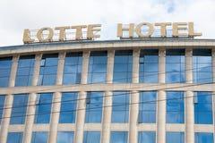 Lotte Hotel building facade and logo 20.08.2018. MOSCOW, RUSSIA - AUGUST 20, 2018: Lotte Hotel building facade and logo in Novinsky Boulevard. This hotel was Stock Photos
