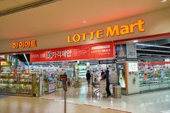 Lotte Mart. BUSAN, SOUTH KOREA - MAY 25, 2017: a Lotte Mart in Busan. Lotte Mart is an east Asian hypermarket that sells a variety of groceries, clothing, toys Stock Photography