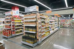 Lotte Mart. BUSAN, SOUTH KOREA - MAY 25, 2017: inside a Lotte Mart in Busan. Lotte Mart is an east Asian hypermarket that sells a variety of groceries, clothing Royalty Free Stock Image
