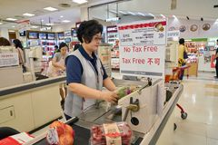Lotte Mart. SEOUL, SOUTH KOREA - CIRCA MAY, 2017: inside Lotte Mart in Seoul. Lotte Mart is an east Asian hypermarket that sells a variety of groceries, clothing Stock Images