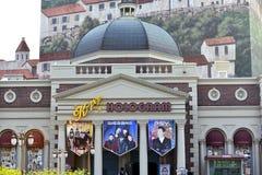 Lotte World, Corea del Sud Immagine Stock