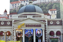 Lotte World, Coreia do Sul Imagem de Stock