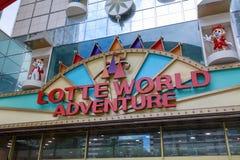 Lotte World, un parco a tema famoso di divertimento nella città di Seoul fotografia stock