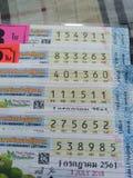 Lotteria della Tailandia fotografia stock libera da diritti