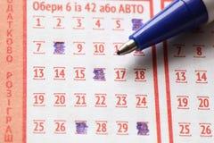 lottery Foto de Stock
