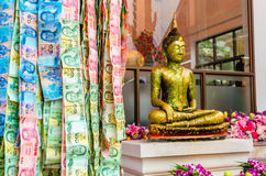Lottery Money on the street of Bangkok by temples Royalty Free Stock Image
